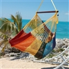 Large Caribbean Hammock Chair with Footrest (RAINBOW POLYESTER)